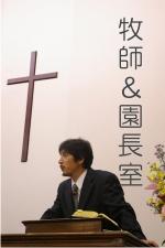 中島正勝牧師&園長のブログへジャンプします